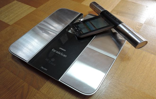 オムロン体重体組成計 HBF-701
