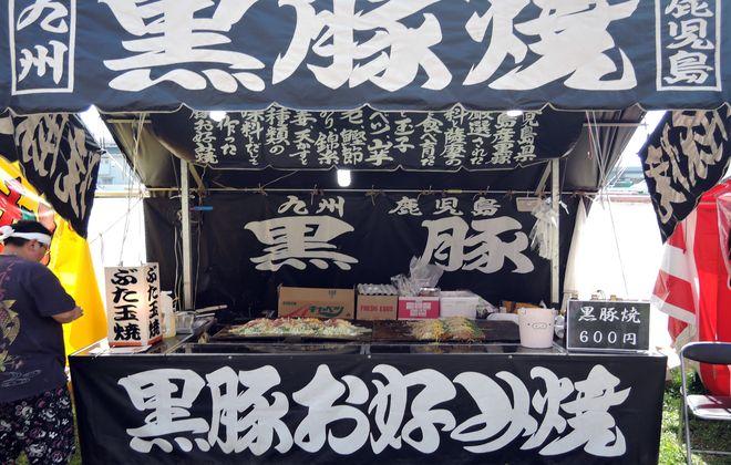 桜祭りの屋台