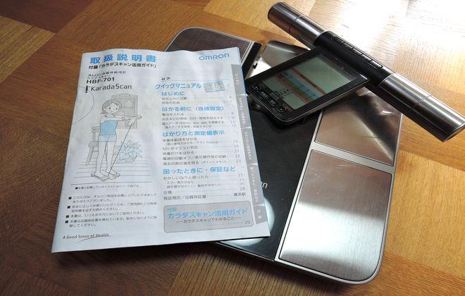2型糖尿病治療開始30日目