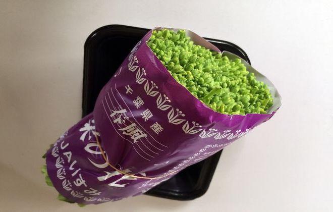 食用菜(千葉県産)