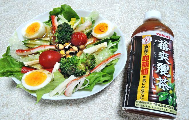 2型糖尿病の食事(昼食の野菜サラダ)