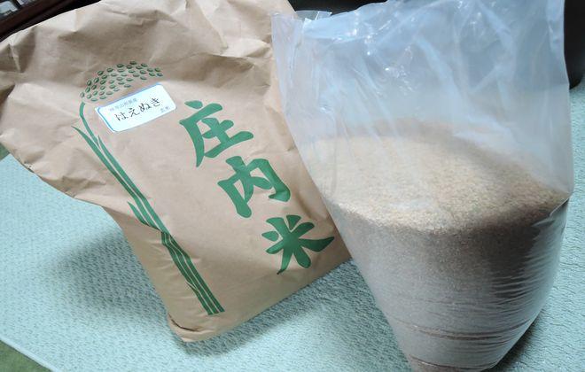 庄内米(玄米)
