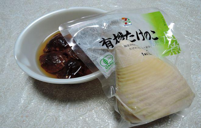 有機タケノコと干し椎茸