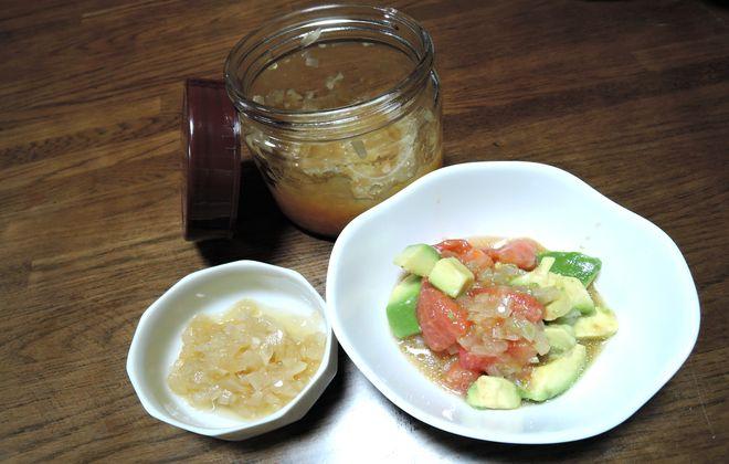 酢タマネギを使ったアボガドのサラダ