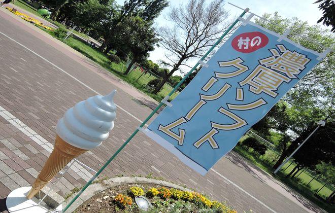 ソフトクリームのカロリーは?