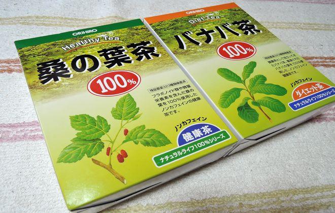 オリヒロの桑の葉茶とバナバ茶