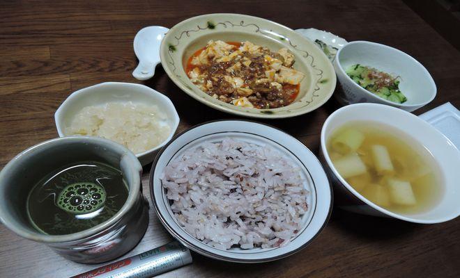 2型糖尿病の食事メニュー(夕食)