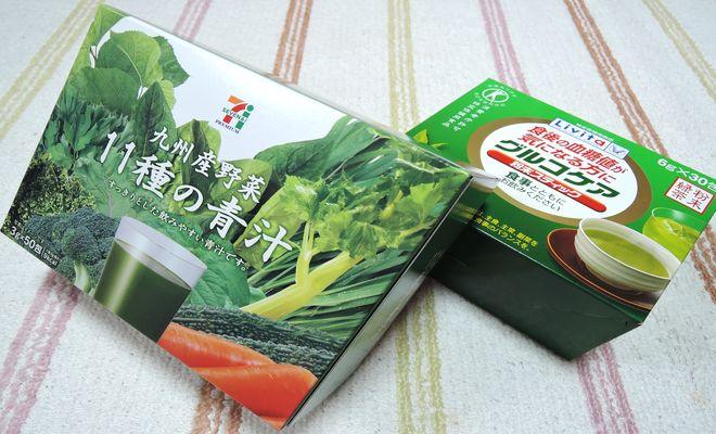 九州産野菜11種の青汁