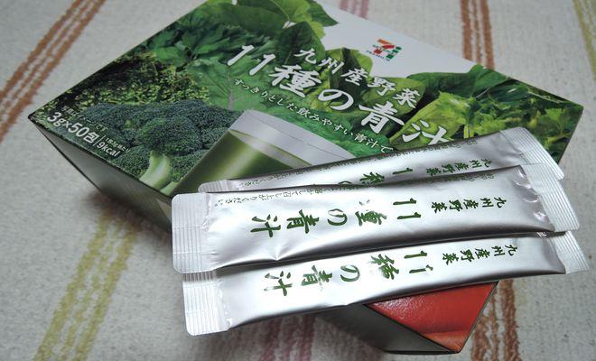 セブンプレミアムの青汁に入っている11種類の野菜名