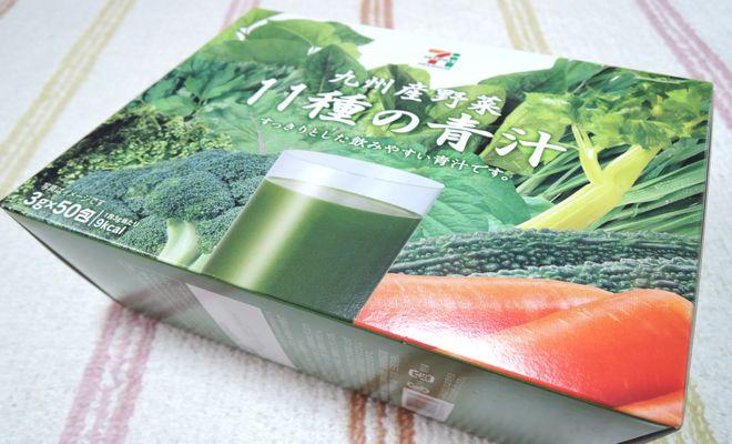 セブンプレミアムの九州産野菜11種の青汁