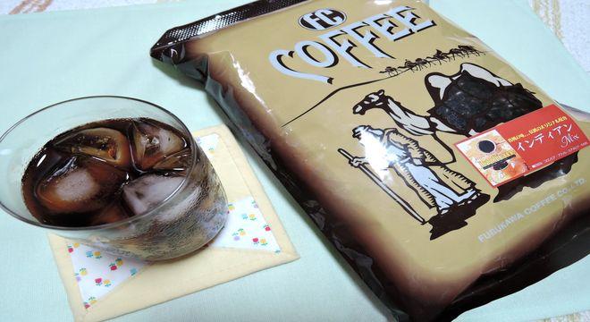 深煎り豆で淹れたアイスコーヒー