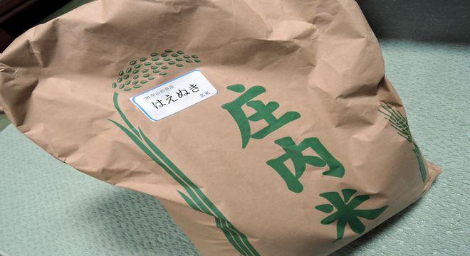 庄内産の玄米
