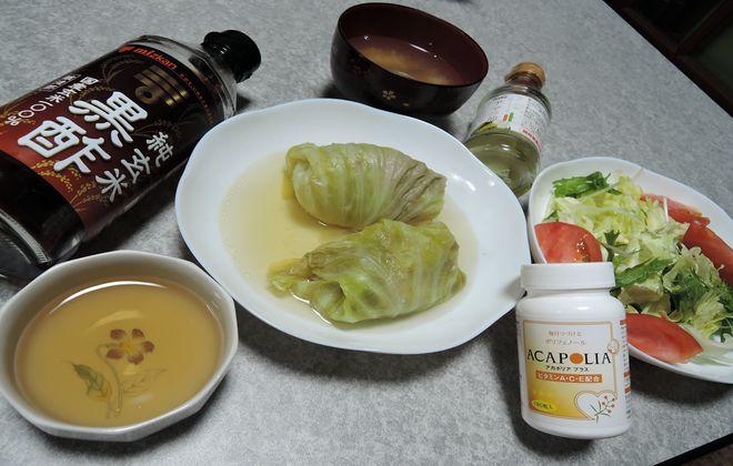 糖質制限メニュー(夕食)