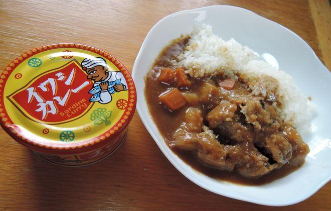 信田缶詰のイワシカレー