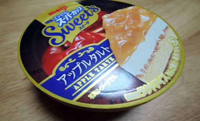 明治エッセルスーパーカップ Sweet's アップルタルト 172ml