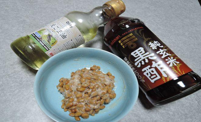 酢納豆エゴマ油
