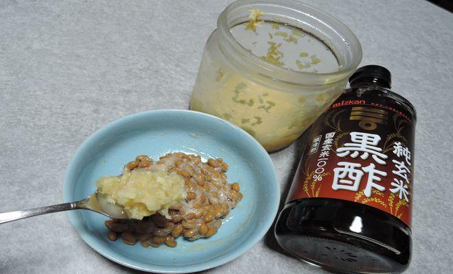 酢しょうが酢納豆