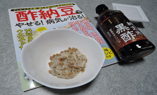 酢納豆の作り方