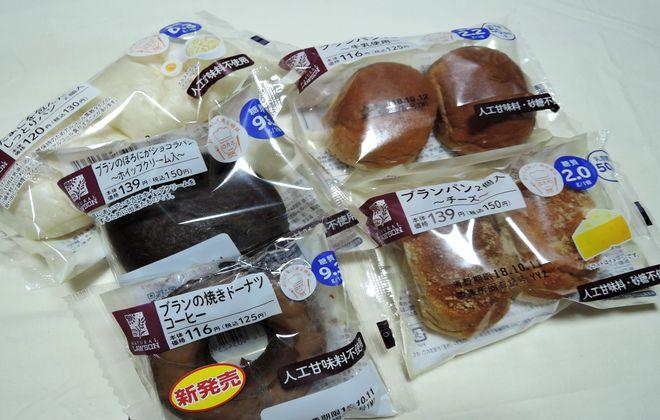 ローソンの糖質オフのパンとお菓子