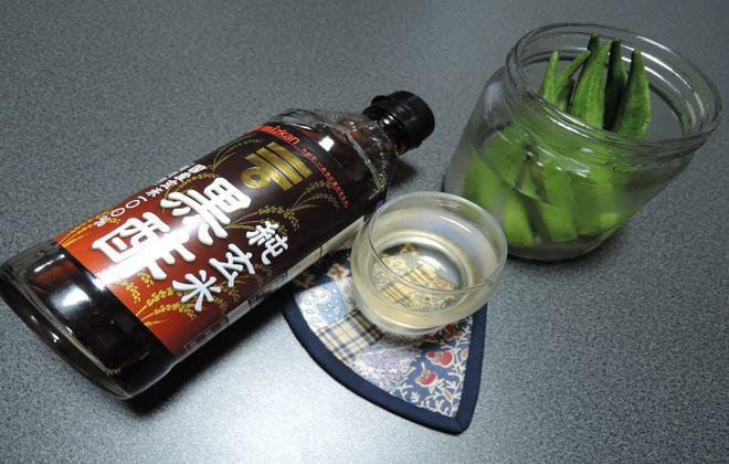 オクラ水の黒酢割り