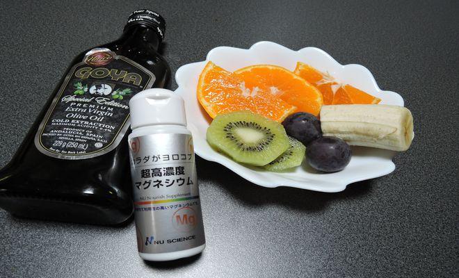 果物・オリーブオイル・超高濃度マグネシウム