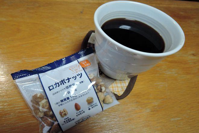 ロカボナッツ・コーヒー