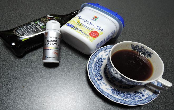 プレーンヨーグルト・コーヒー・オリーブオイル・超高濃度マグネシウム