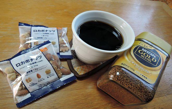デルタのロカボナッツとネスカフェゴールドブレンド