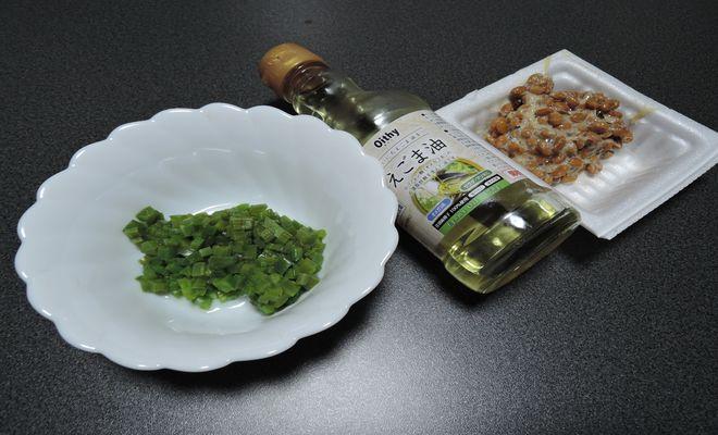 食用サボテンと納豆