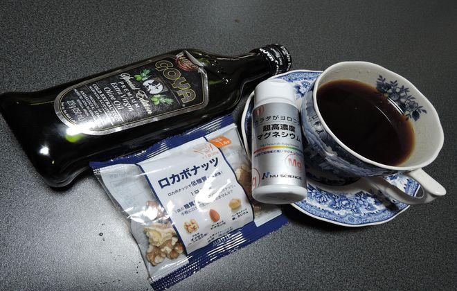 コーヒー・超高濃度マグネシウム・ロカボナッツ・オリーブオイル