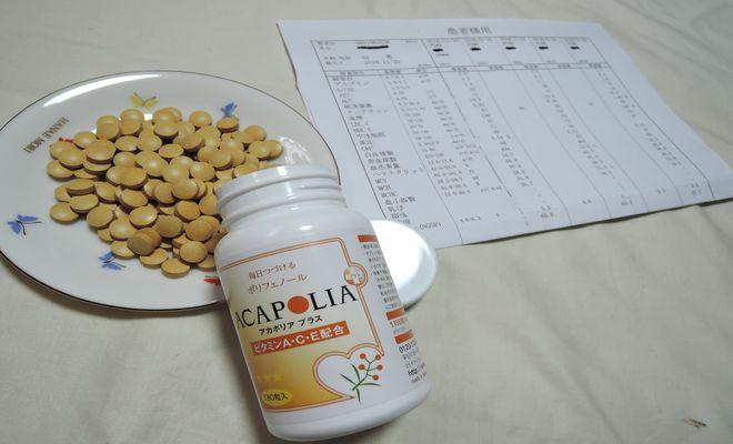 2型糖尿病検診の検査結果票とアカシアポリフェノール