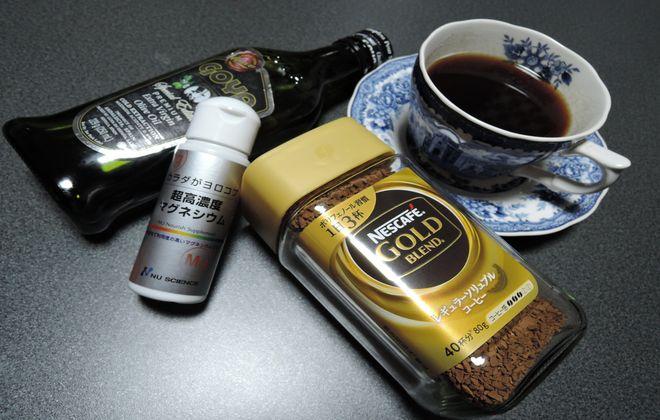 超高濃度マグネシウム・コーヒー・オリーブオイル