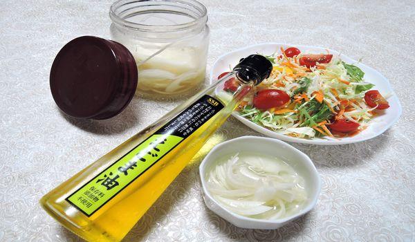 血糖値を下げるサラダドレッシング