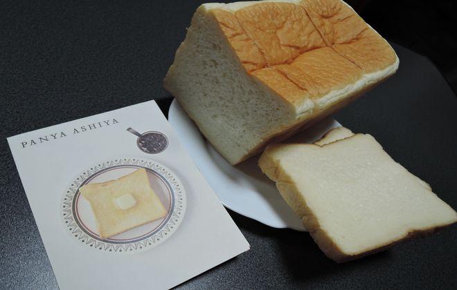 Panya芦屋の食パン