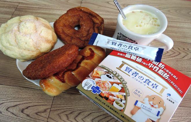 菓子パンと賢者の食卓