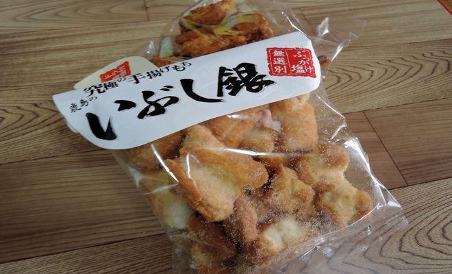鹿島のいぶし銀(ぶっかけ塩)