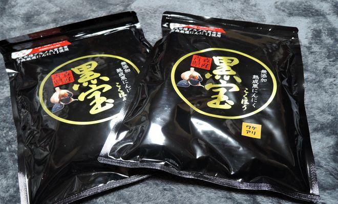 熟成黒にんにく 青森産 黒宝(1キロ 500g×2袋)