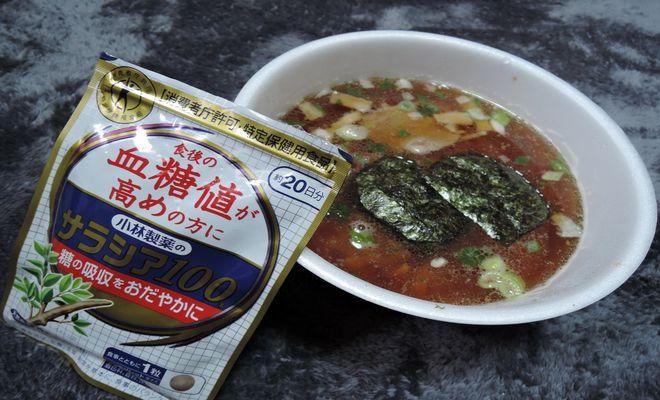 マルちゃん正麺カップとサラシア100