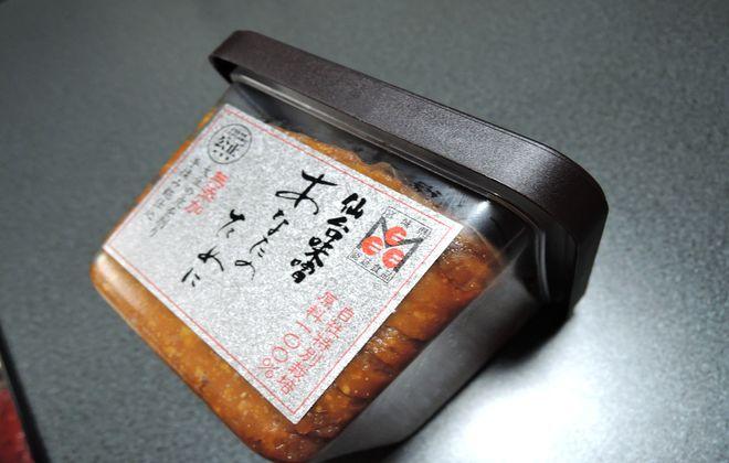 仙台味噌あなたのために(今野醸造)