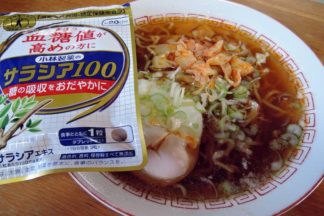 マルちゃん正麺とサラシア100
