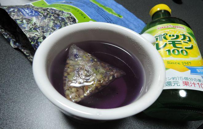 バタフライピー(紫色の紅茶)