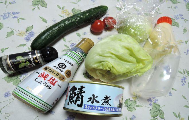 福井缶詰の鯖缶レシピ|鯖缶サラダ