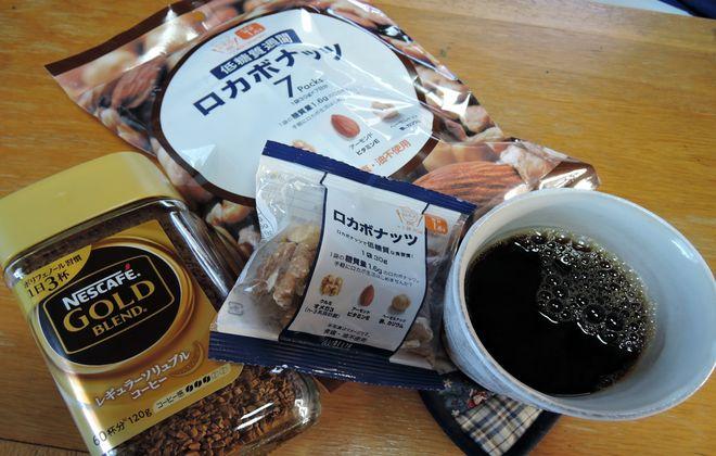 糖尿病検査 前日の食事(朝食)