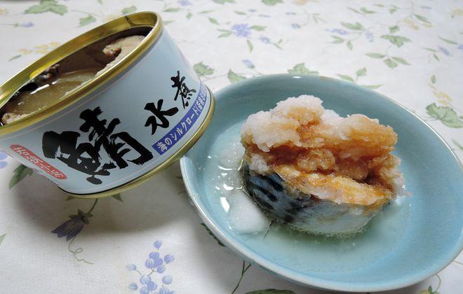 福井缶詰のサバ水煮を使った料理