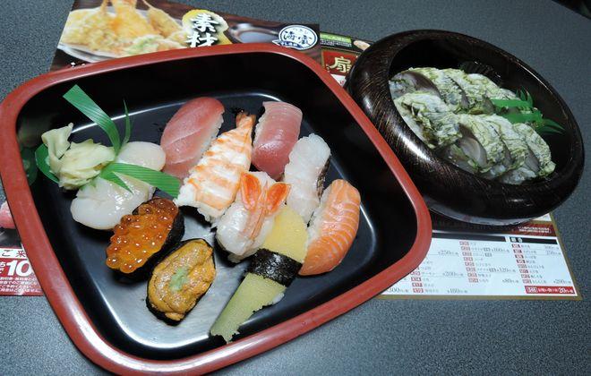 つきじ海濱の握り寿司(雅)と鯖棒寿司
