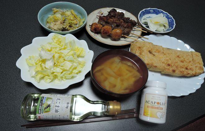 糖尿病検診二日前の夕食