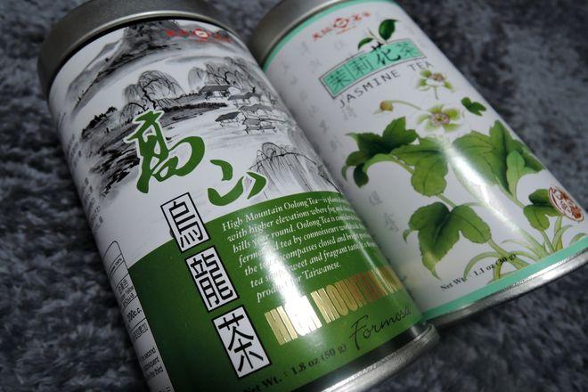 台湾土産(高山烏龍茶と茉莉花茶)