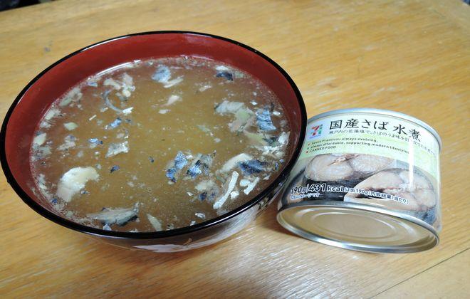 サバ缶味噌汁