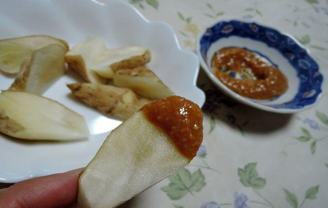 生キクイモの味噌ディップ