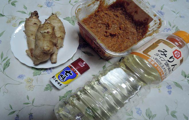 材料|生菊芋味噌ディップ